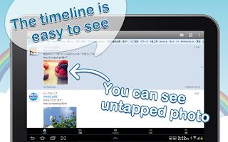 Screenshot of Tuippuru for Android(Twitter)