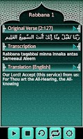 Screenshot of 40 Rabbanas (Quranic duas)