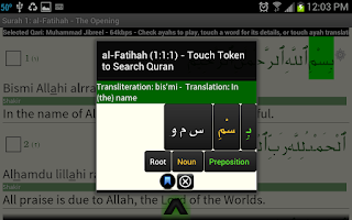 Screenshot of Quran Tafsir Pro