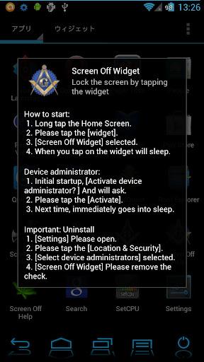 免費工具App Screen Off & Lock Freemasonry2 阿達玩APP