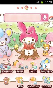 SANRIO CHARACTERS Theme39 - screenshot