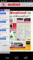 Screenshot of Janmabhoomi Pravasi