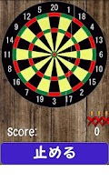 Screenshot of The Darts