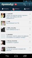 Screenshot of Спрашивай.ру