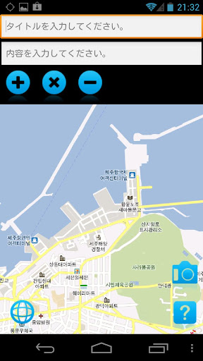 offline map jeju island:north
