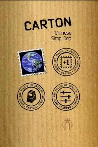 Carton - All Languages