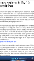 Screenshot of Pregnancy Guide in Hindi