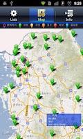 Screenshot of 실시간 방사능 수치조회