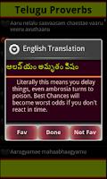Screenshot of Telugu Proverbs