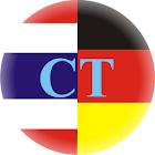 ClickThai Dict DE icon