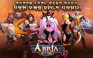 Screenshot of 아브리아