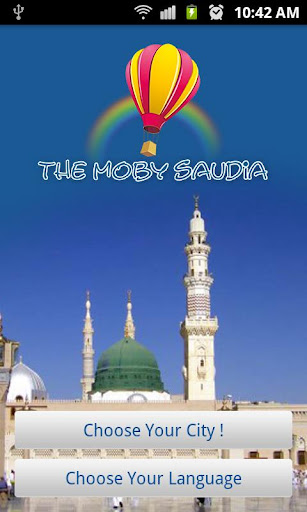 The Moby Saudia