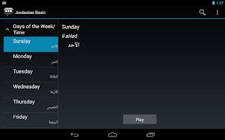 Screenshot of Jordanian Basic Phrases