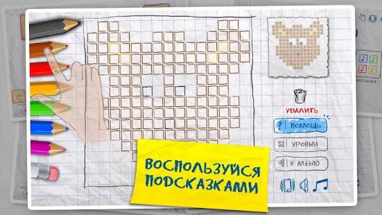 Рисунки для детских мозаик