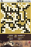 Screenshot of Goigo (IGS Go / Baduk client)