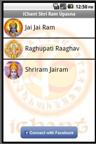 iChant Shri Ram Upasana