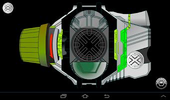 Screenshot of KR Birth Henshin Belt
