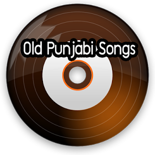 Old Punjabi Songs - screenshot
