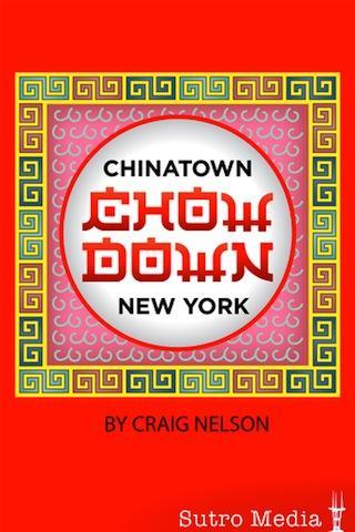 Chinatown Chow Down NYC