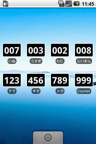 Calendar 5.2-90091543-release APK Download - APKMirror