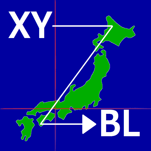 公共平面直角座標→緯度経度変換 商業 LOGO-玩APPs