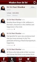 Screenshot of Sri Sri Ravi Shankar