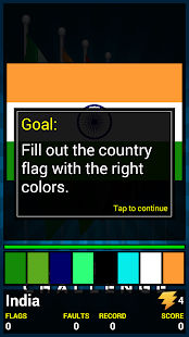 FillFlags: Fill Country Flags - screenshot