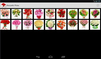 Screenshot of Bouquets