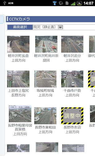 【免費交通運輸App】Road Watcher-APP點子