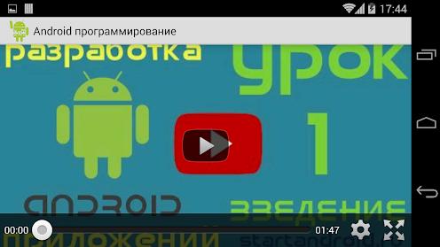 программировать под андроид gps