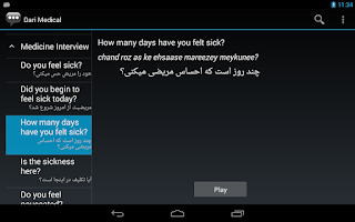 Screenshot of Dari Medical Phrases