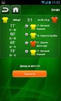 Screenshot of MFOOT- online football manager