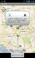 Screenshot of 서울 여행