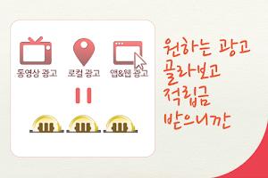 Screenshot of 쇼다운 - 보다. 나누다. 쓰다.