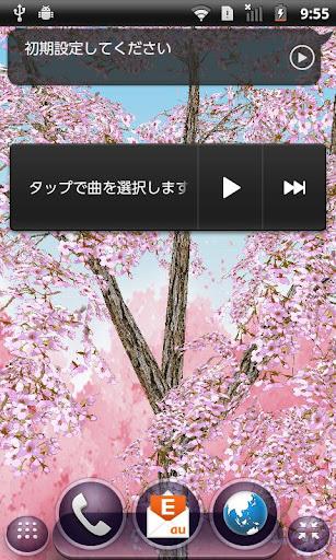玩免費個人化APP|下載リアル3D桜 ライブ壁紙 app不用錢|硬是要APP