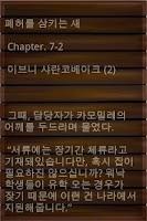 Screenshot of 문북