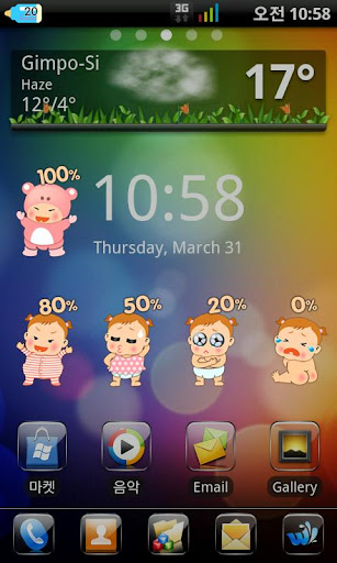 NudiBeBe Battery Widget Girl