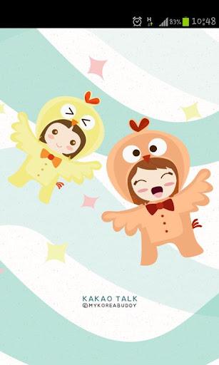 Kakaotalk Theme Chubby Chick