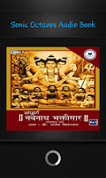 Screenshot of Sampurn Navnath Bhaktisar-Demo