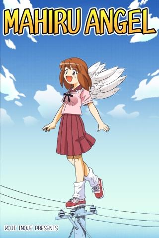 Mahiru Angel English