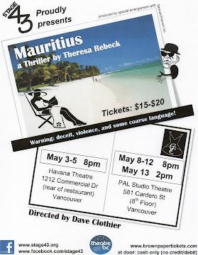 Mauritius -  -