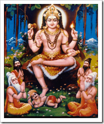 dakshinamurthi[1]