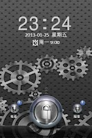 Screenshot of Tungsten Sense Go Locker