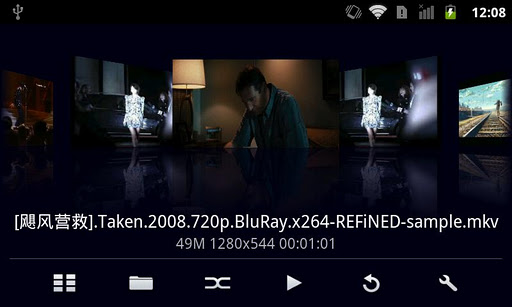 moboplayer-codec-for-arm-v7vfp for android screenshot