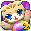 Game Bubble Cat 2 APK for Kindle