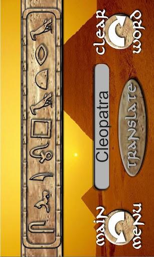 Hieroglyphic Translator