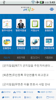Screenshot of 광주시청