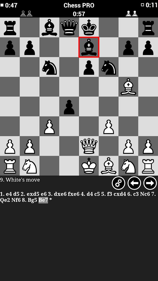 Шахматы в сертолово