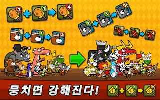 Screenshot of 팔라독 mini for Kakao