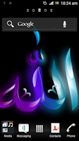 Screenshot of Allah Name Wallpapers